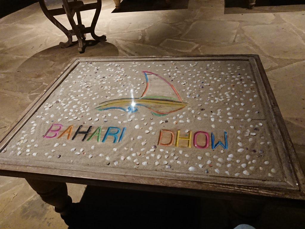 Bahari Dhow Reception Art